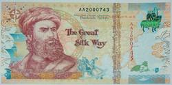 Marco Polo - The Great Silk Way teszt bankjegy / sample note - extrém ritka! Egyedi sorszámozott.