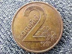 Fehéroroszország Köztársaság (1991- ) 2 Kopek 2009 (id46914)