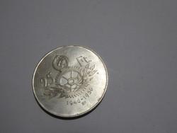 25 forint - 1956 Tíz éves a forint, 25 forint 1956 Magyar Népköztársaság