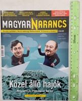 Magyar Narancs újság/magazin 2016/44 Scharle Győrkös Keleti Éva Ladik Petrik Cure Lady Gaga