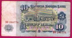 # Külföldi pénzek:  Bulgária 1974  10 leva
