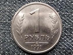 Szovjetunió Kormánybank kibocsátása 1 Rubel 1991 ЛМД (id43856)
