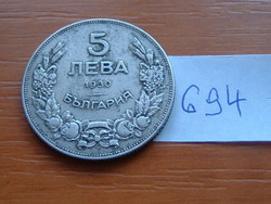BULGÁRIA 5 LEVA 1930 Pénzverde Kremnica, Körmöcbánya 2nd Tsar Boris III (3rd Empire) #694