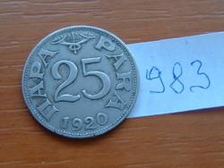SZERB HORVÁT SZLOVÉN KIRÁLYSÁG 25 PARA 1920 V, Vienna, Austria 67-53% Copper, Tin,Ni #983