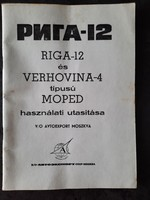 Riga-12 és Verhovina-4 típusú moped használati utasítása
