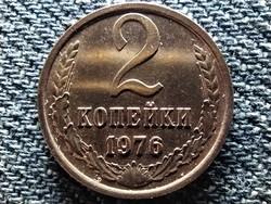 Szovjetunió (1922-1991) 2 Kopek 1976 (id47141)