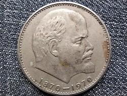 Szovjetunió V. I. Lenin születésének 100 éves évfordulója 1 Rubel 1970 (id43853)