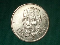100 Forint 1983!  - Czóbel Béla !