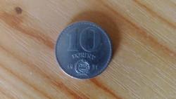 1971 Szép 10 forint!!!