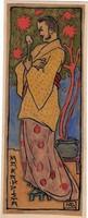 Nikelszky Géza (1877-1966) : Makay Pista (karikatúra)