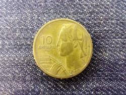 Jugoszlávia 10 Dínár 1955 (id16760)