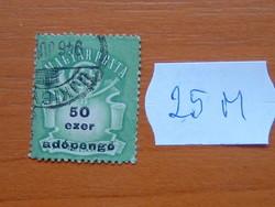 """50.000 50 EZER ADÓPENGŐ 1946 Milliárd felülnyomott """"ADÓPENGŐ"""" 25M"""