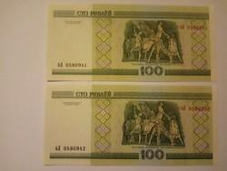 Unc 100  Rubel  Oroszország 2000 !!  Sorszámkövető !!