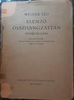 WEINER LEÓ : ELEMZŐ ÖSSZHANGZATTAN / FUNKCIÓ - TAN /  -  RITKA SZAKMUNKA !