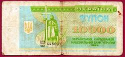 *Külföldi pénzek:  Ukrajna:  1995 - 10 000 kupon