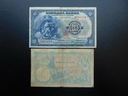 Szerbia 10 dinár 1983 - 10 dinár 1920 LOT !