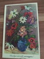 Antik képeslap (1956)