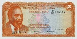 Kenya 5 Shillings 1978 UNC