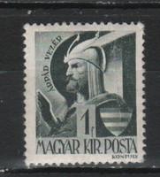 Magyar Postatiszta 1394   MPIK 743
