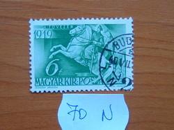 MAGYAR KIR. POSTA 6 FILLÉR 1940 HORTHY ADMIRÁLIS 20 ÉVE 70N