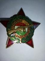 Munkásőr kitüntetés 1958-ból eredeti dobozban
