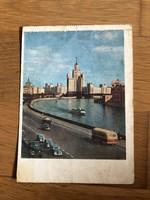Moszkva képeslap - 1.