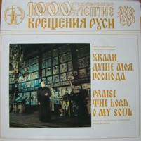 Egyházi zene bakelit lemez