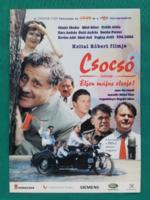 Magyar film,reklám,képeslap,magyar színész,postatiszta