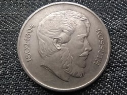 Népköztársaság (1949-1989) 5 Forint 1967 BP (id38022)