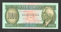 """1000 forint 1993. """"D""""!!   VF+!!  GYÖNYÖRŰ!!  RITKA!!"""