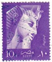 Egyiptom forgalmi bélyeg 1958
