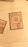 2db. Régi bélyeg 1910.
