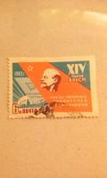 Szovjet bélyeg 1962.