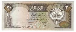 20 dinár 1986-91 Kuwait