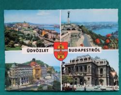 Magyarország,Budapest,postatiszta színes képeslap 1972