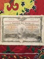Magyarországi Jószív- Egyesület Sorsjegykölcsön 1888 július 31 Budapest