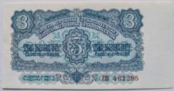 Csehszlovákia 3 korona 1953 UNC