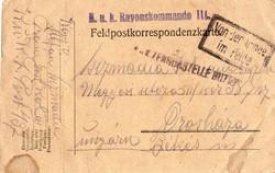 Tábori posta, Royanskommando, Von der Armee im felde, cenzurstelle