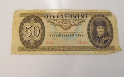 Retro nosztalgia 1986-os 50 Forint bankjegy