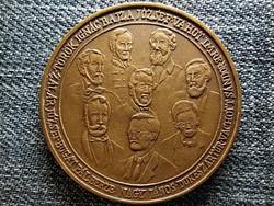 A Gyöngyösi Gimnázium fennállásának 350. évfordulójára 1634-1984 bronz érem (id44675)