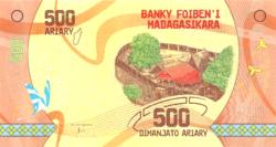 Madagaszkár 500 Ariary 2017 UNC