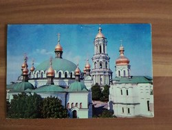 Kijev, a Kijev-Pecserszkij történelmi múzeum és középkori katedrális 1970