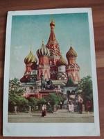 Moszkva, 1957