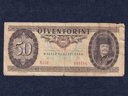 Népköztársaság (1949-1989) 50 Forint bankjegy 1989 (id51380)