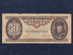 Népköztársaság (1949-1989) 50 Forint bankjegy 1983 (id51375)