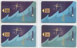 Magyar telefonkártya 0698   1992    GEM 1-2, alsó és felső Moreno    150.000-60.000-60.000-30.000 da