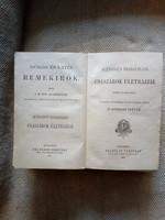 Suetonius Tranquillus. Császárok életrajzai (1896)