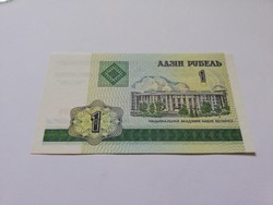 Unc hajtatlan 1 rubel 2000