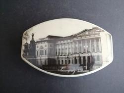 Orosz Nemzeti Múzeum műanyag emlék díszdoboz - EP