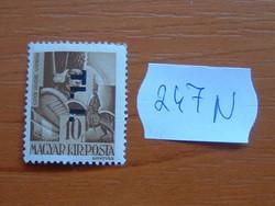 MAGYAR KIR. POSTA 1946 Overprints 247N